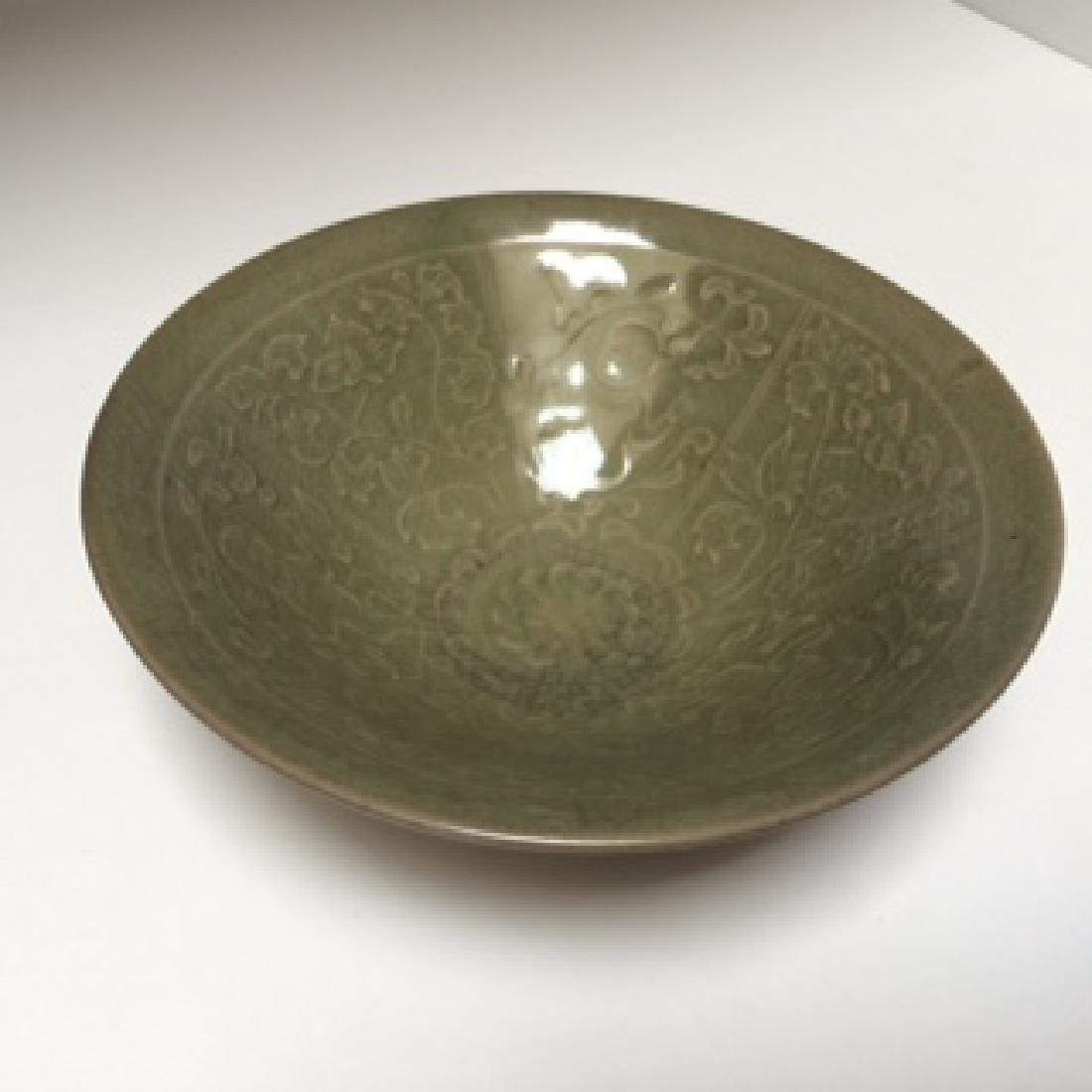 Yao Zhou Ware PorcelainGreen, 3 Boys Decorated Bowl