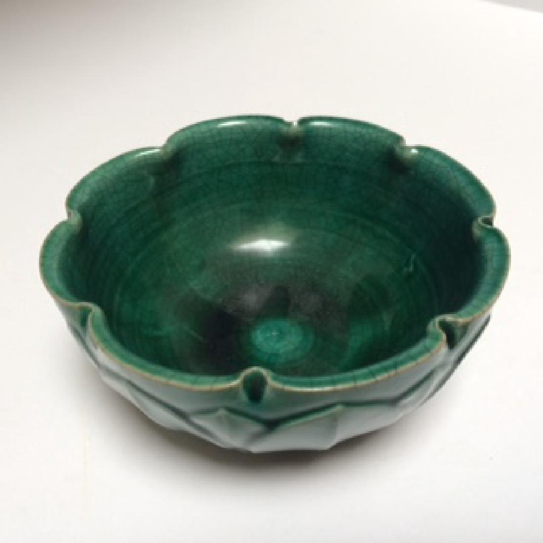 "Qing Dynasty Dark Green Porcelain Lotus Bowl 4.5""Dia"