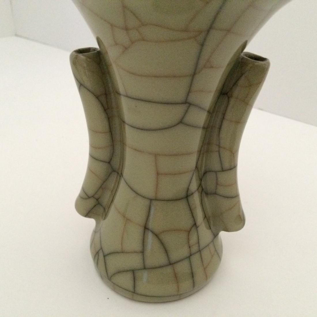 """Guan Ware Porcelain Crackle Glaze Vase (5.5""""H) - 3"""