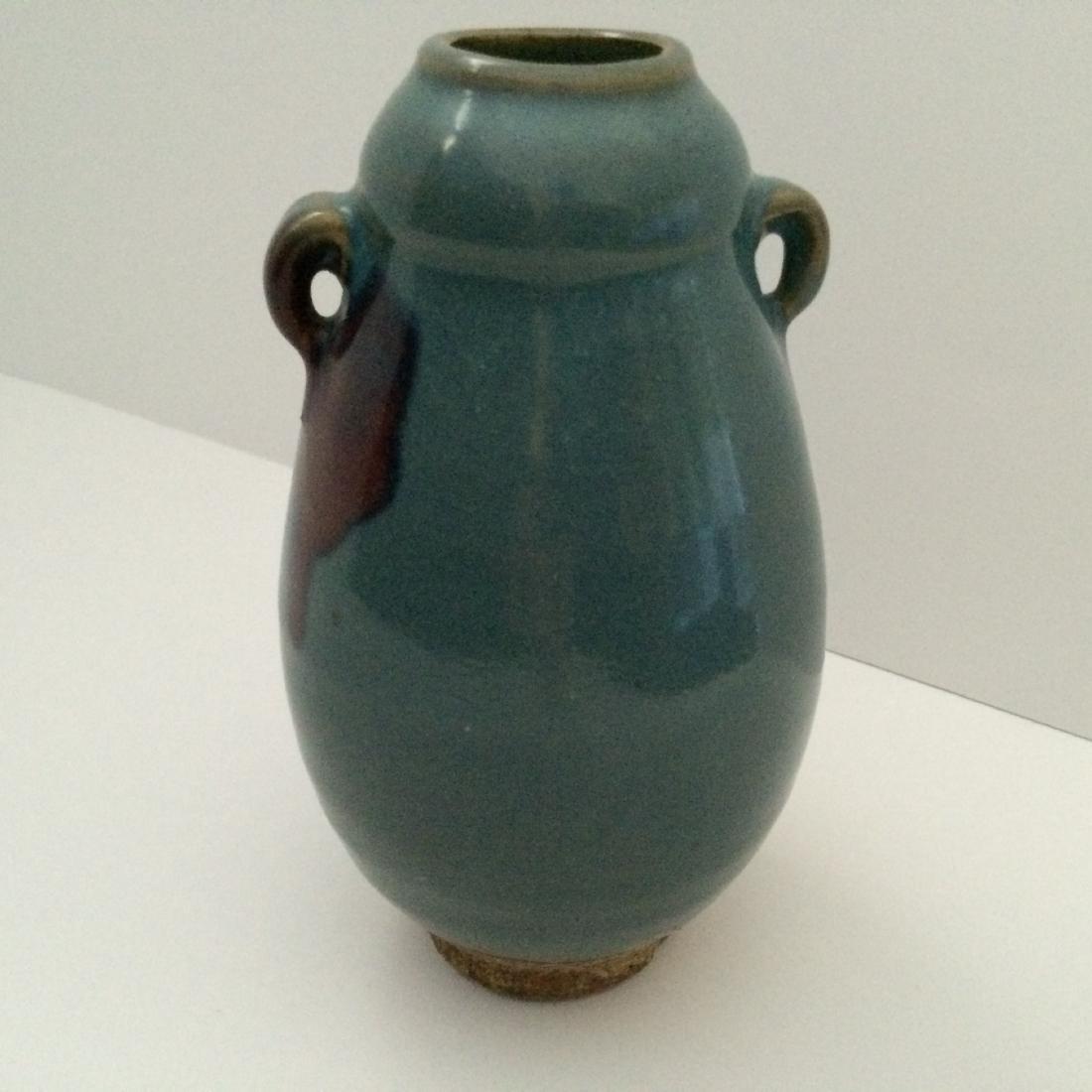 "Chinese Antique Porcelain Qun Ware Two Ear Vase (7""H)"