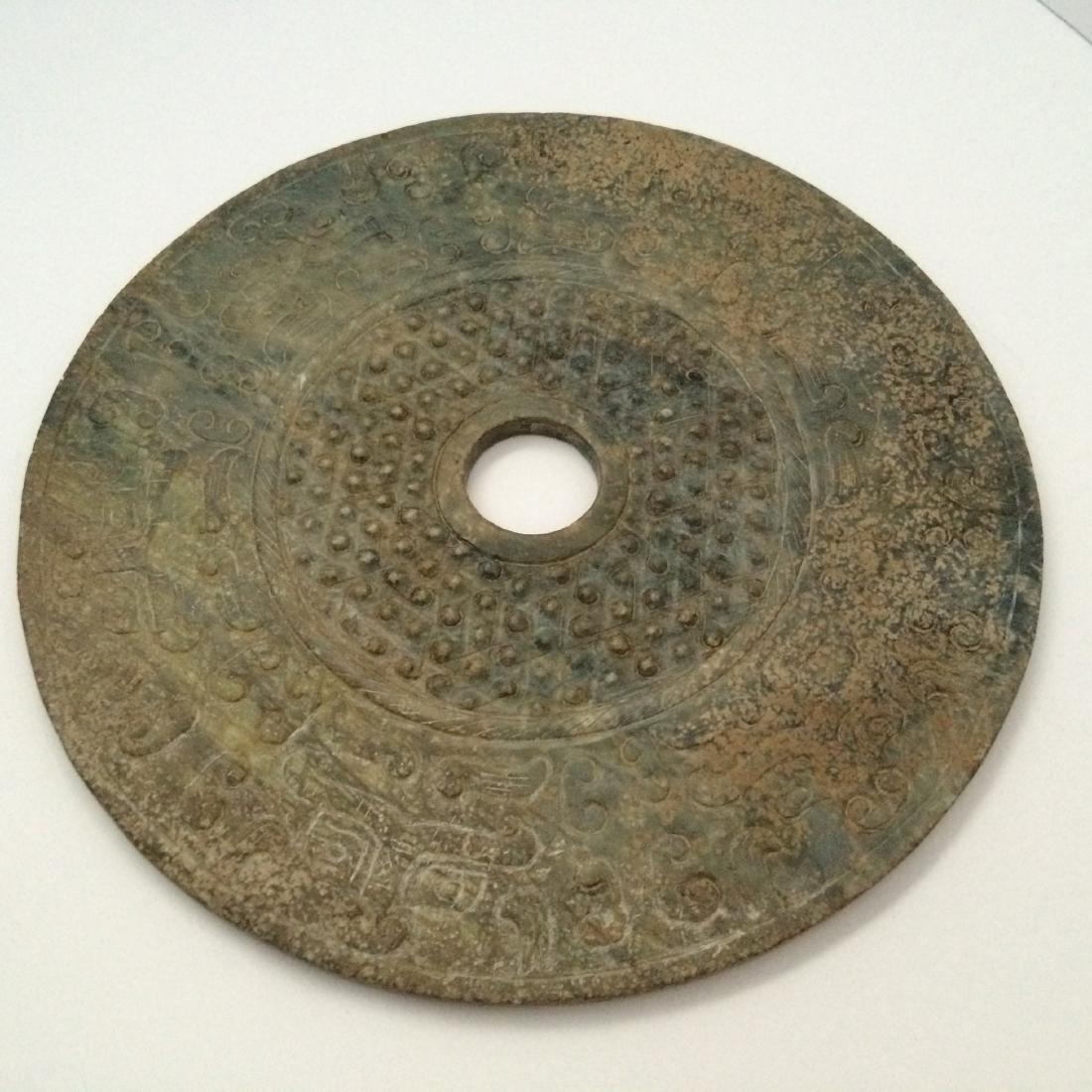 "Old Chinese Large Jade Bi Carving (9.5""Dia)"