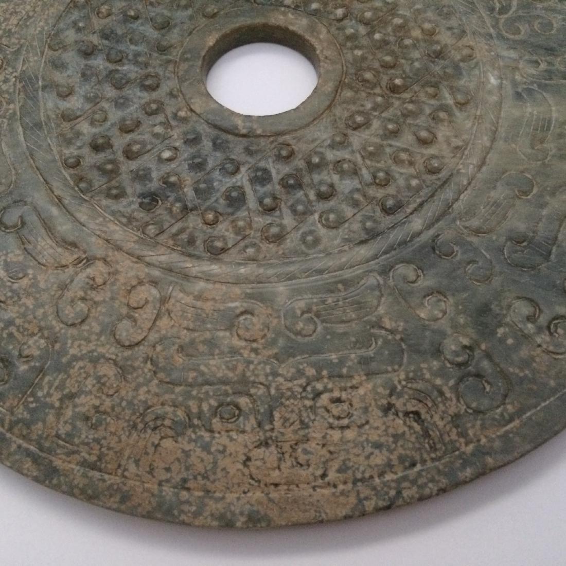 "Old Chinese Large Jade Bi Carving (9.5""Dia) - 4"