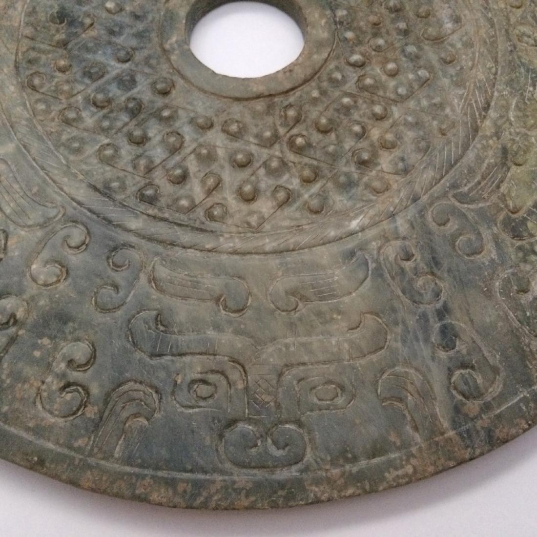 "Old Chinese Large Jade Bi Carving (9.5""Dia) - 5"