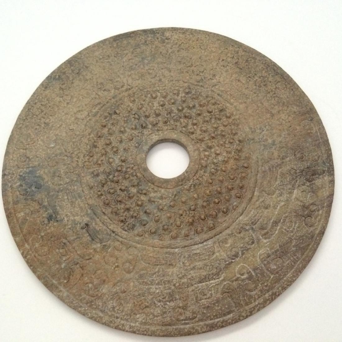 "Old Chinese Large Jade Bi Carving (9.5""Dia) - 6"