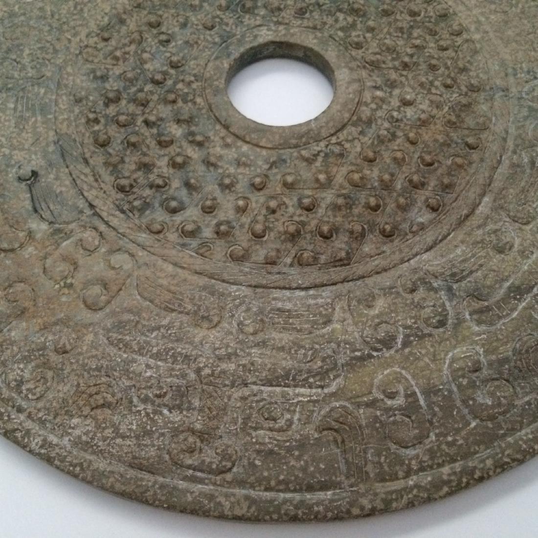 "Old Chinese Large Jade Bi Carving (9.5""Dia) - 7"