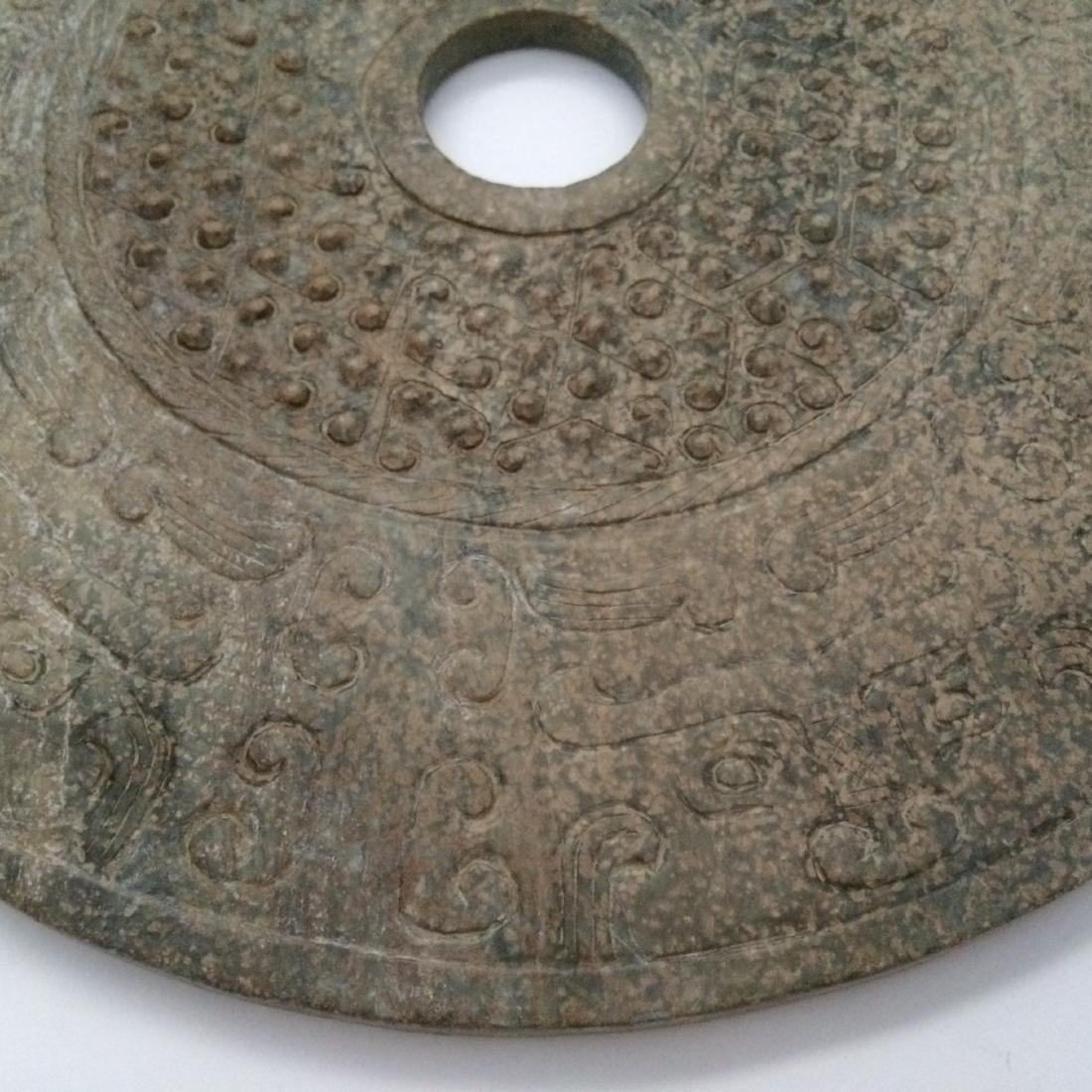 "Old Chinese Large Jade Bi Carving (9.5""Dia) - 8"
