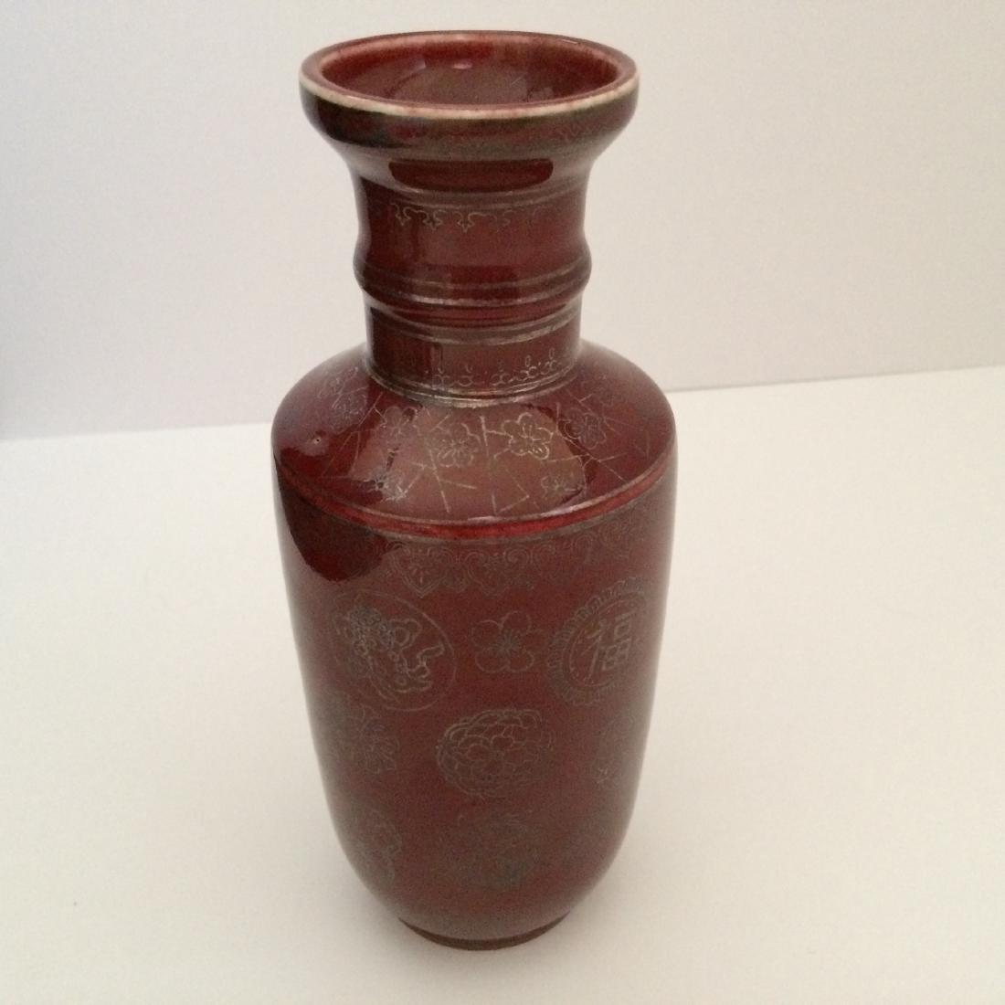 """Ox Blood Porcelain Balustrade Vase Kinlong Mark (7.5""""H)"""