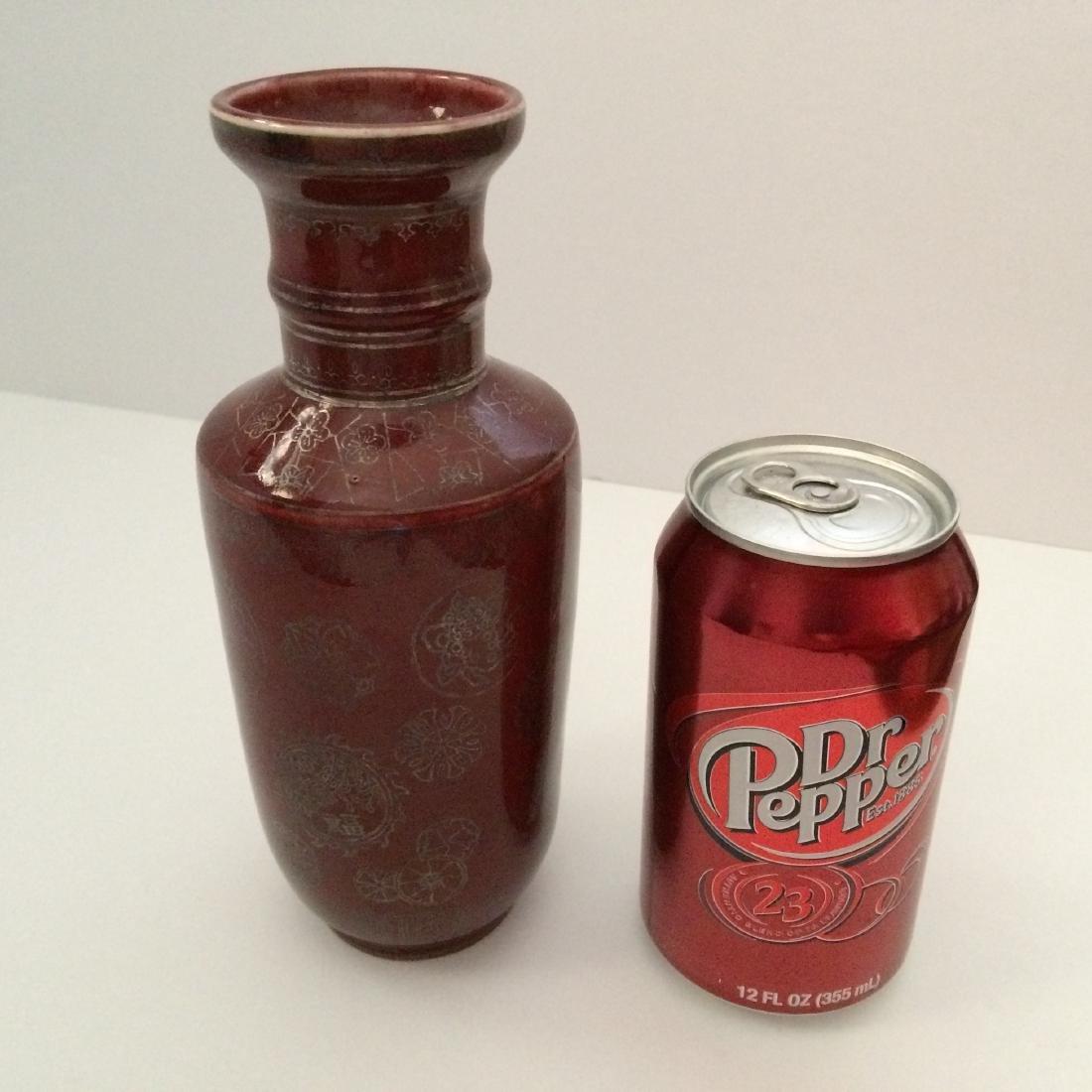 """Ox Blood Porcelain Balustrade Vase Kinlong Mark (7.5""""H) - 4"""