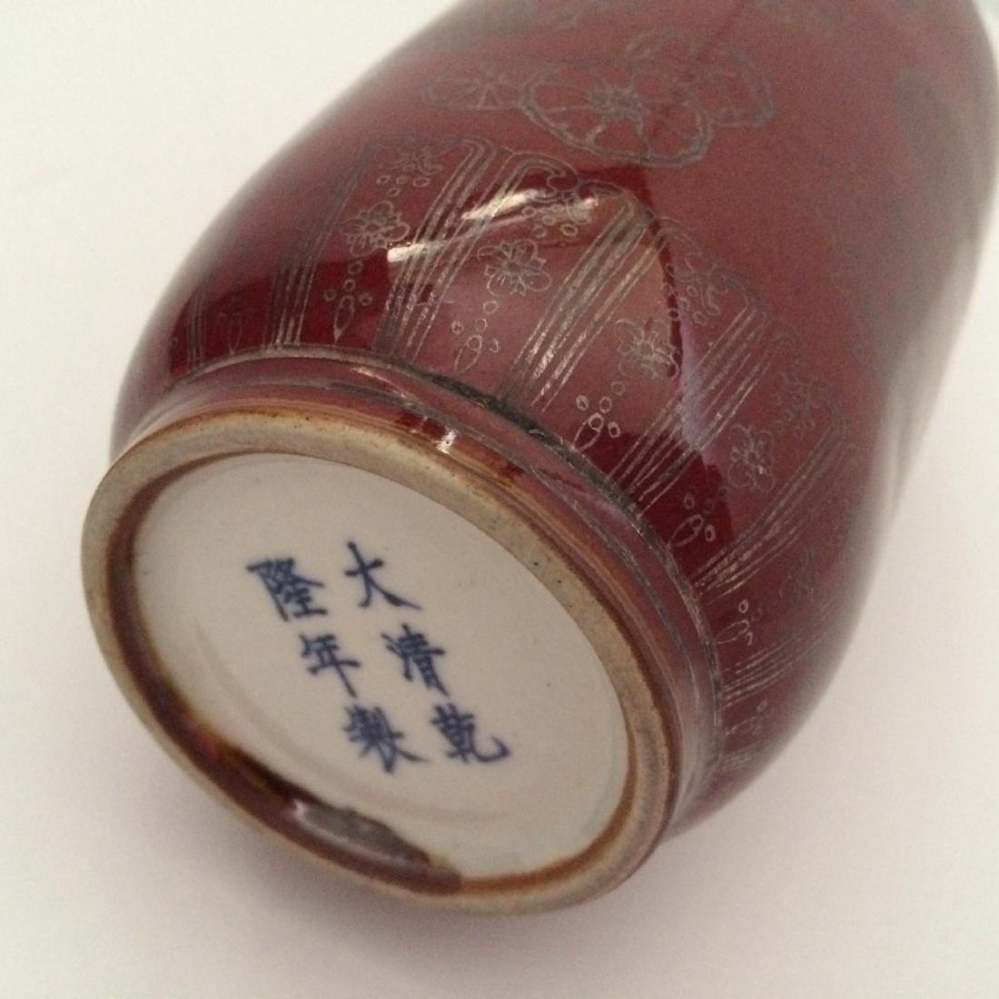 """Ox Blood Porcelain Balustrade Vase Kinlong Mark (7.5""""H) - 5"""