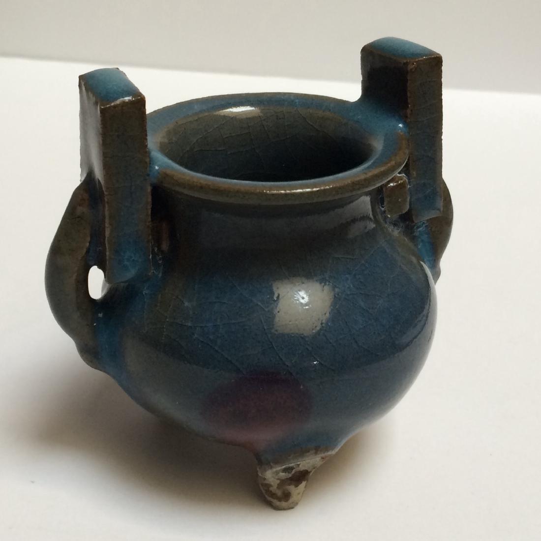 "Yuan Dynasty Qun Ware Porcelain Censer (3.5""H) - 4"