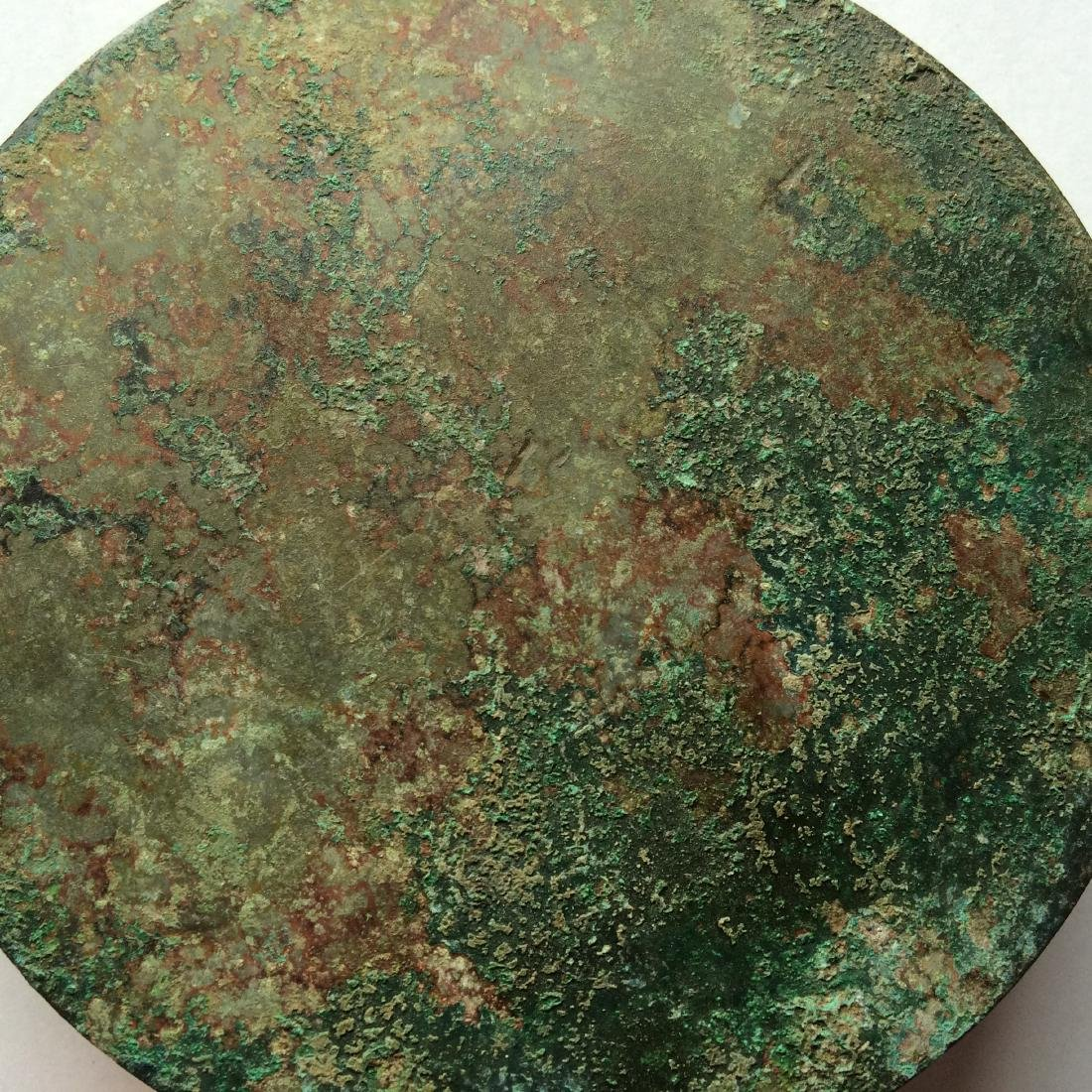 Old Chinese Bronze Mirror, Grapes/Sea Monsters - 4