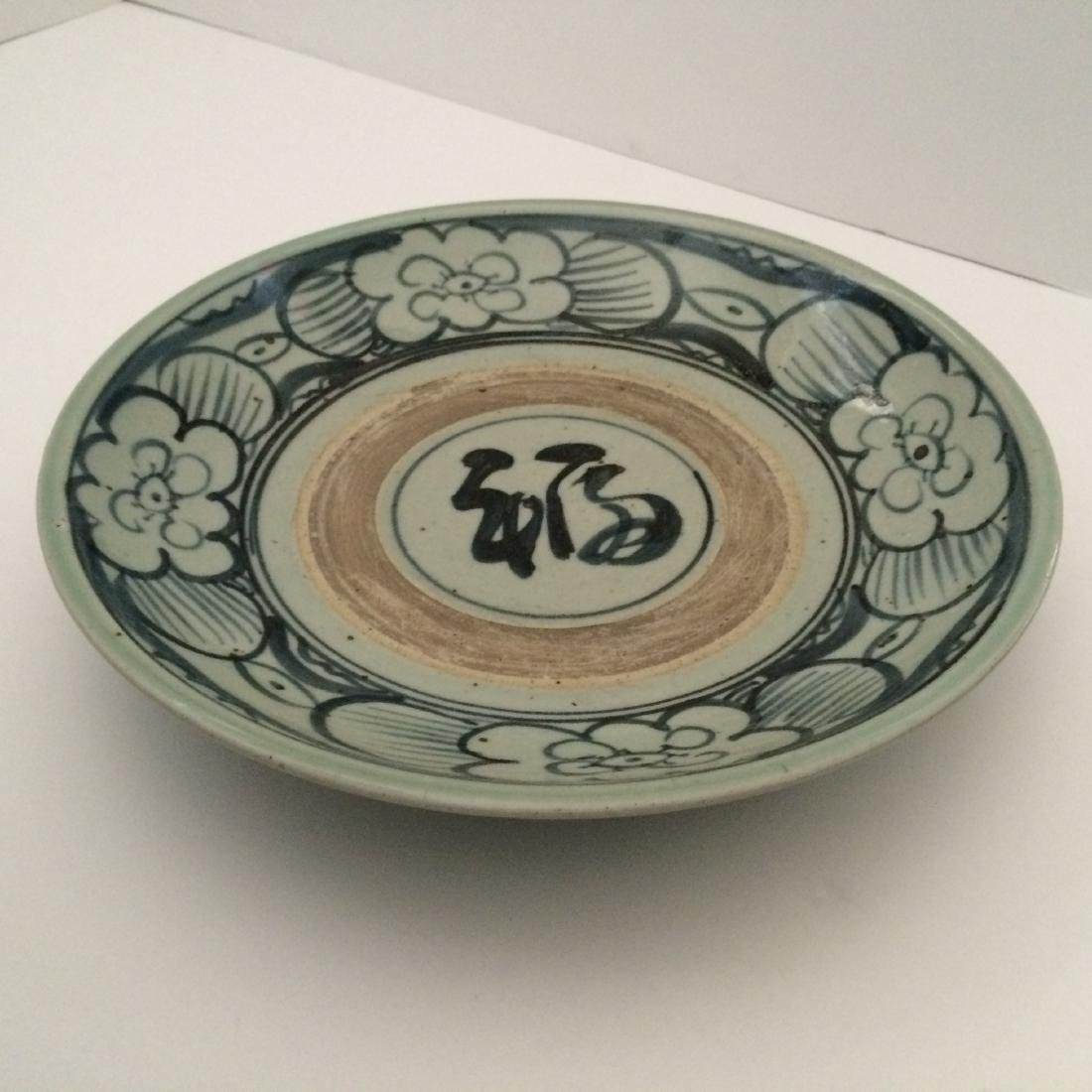 "Ming Dynasty White/Blue Large Plate (11""Dia)"