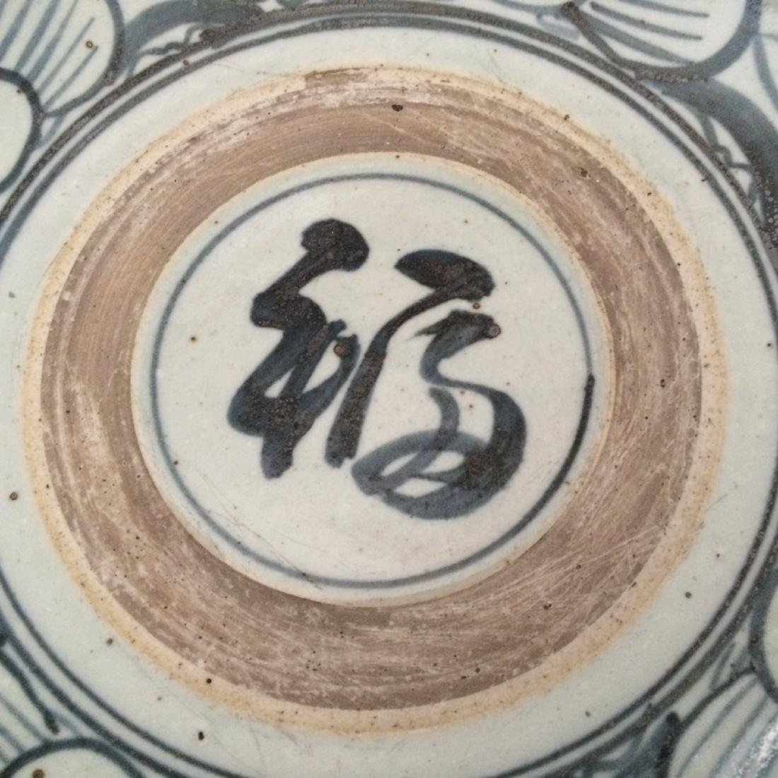 "Ming Dynasty White/Blue Large Plate (11""Dia) - 2"