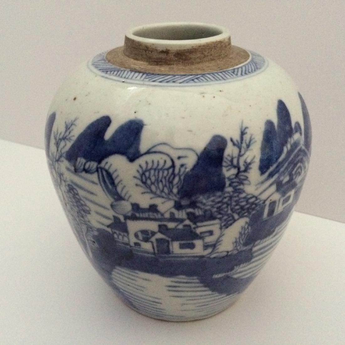 "Chinese Chin Dynasty Vase Blue Grey (5.5""H)"