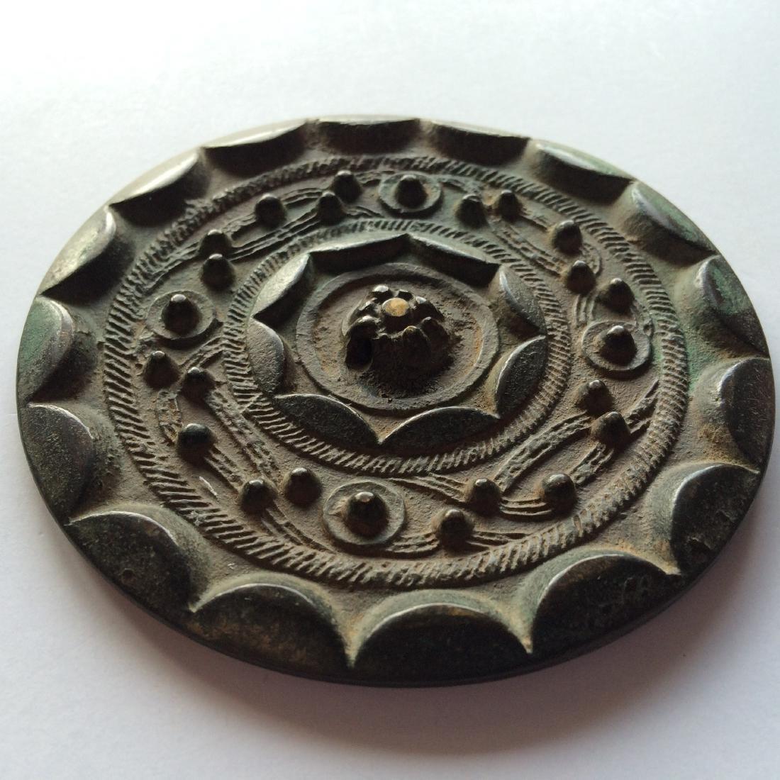 Antique Chinese Bronze Mirror Engraved Design - 2