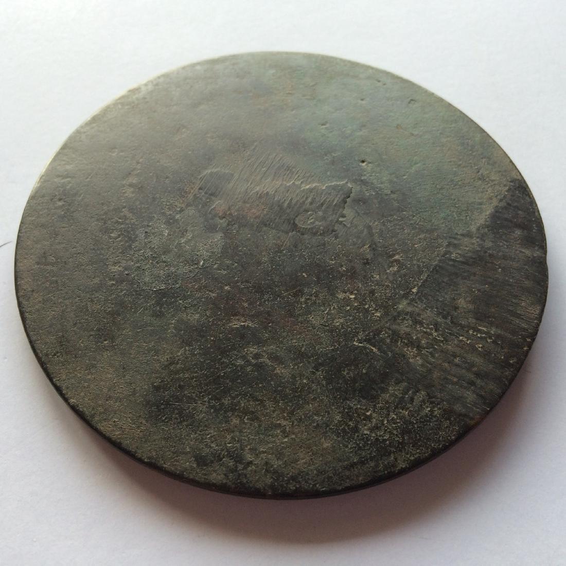 Antique Chinese Bronze Mirror Engraved Design - 4