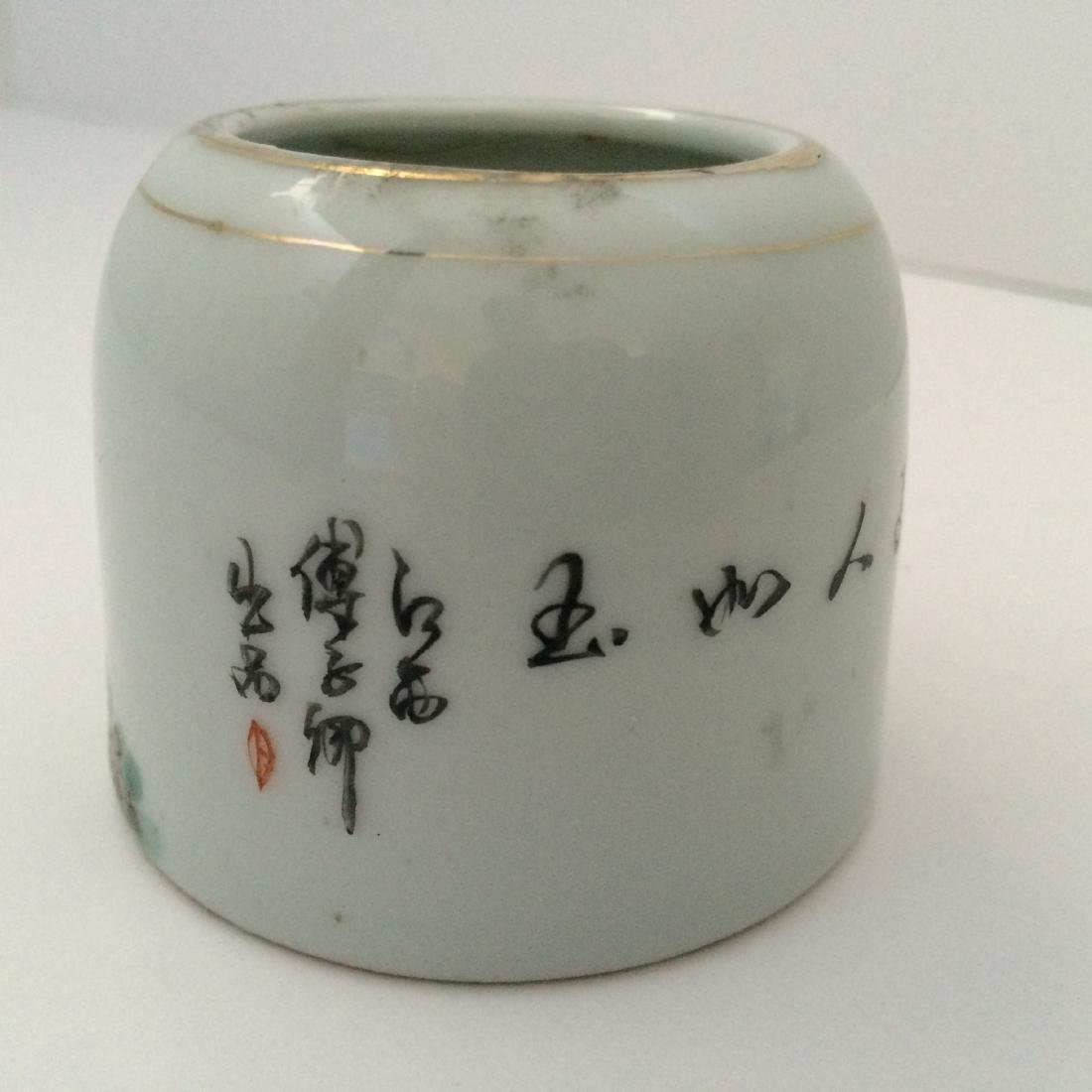 Qing Dynasty Multi Color Porcelain, Famous Names, Mark - 3