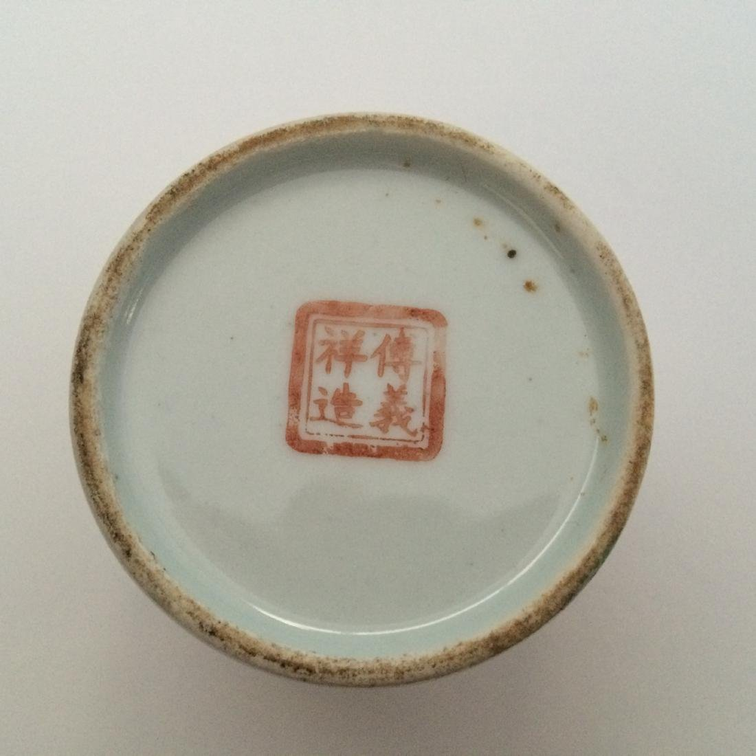 Qing Dynasty Multi Color Porcelain, Famous Names, Mark - 5
