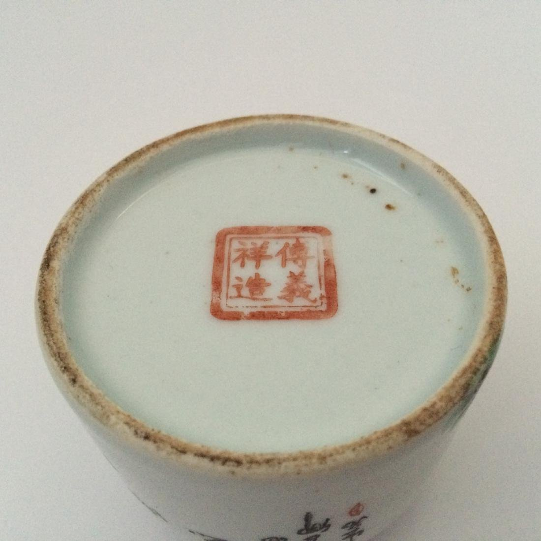 Qing Dynasty Multi Color Porcelain, Famous Names, Mark - 6