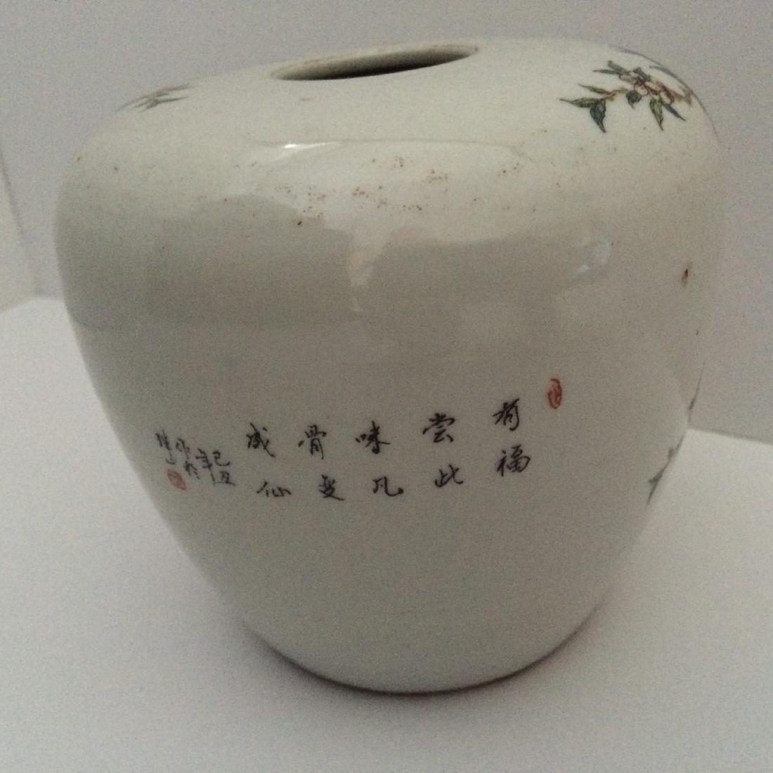 "Chinese Antique Jar, Peaches/Bats, (4.5""H) - 2"