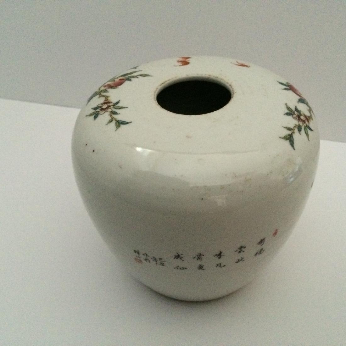 "Chinese Antique Jar, Peaches/Bats, (4.5""H) - 4"