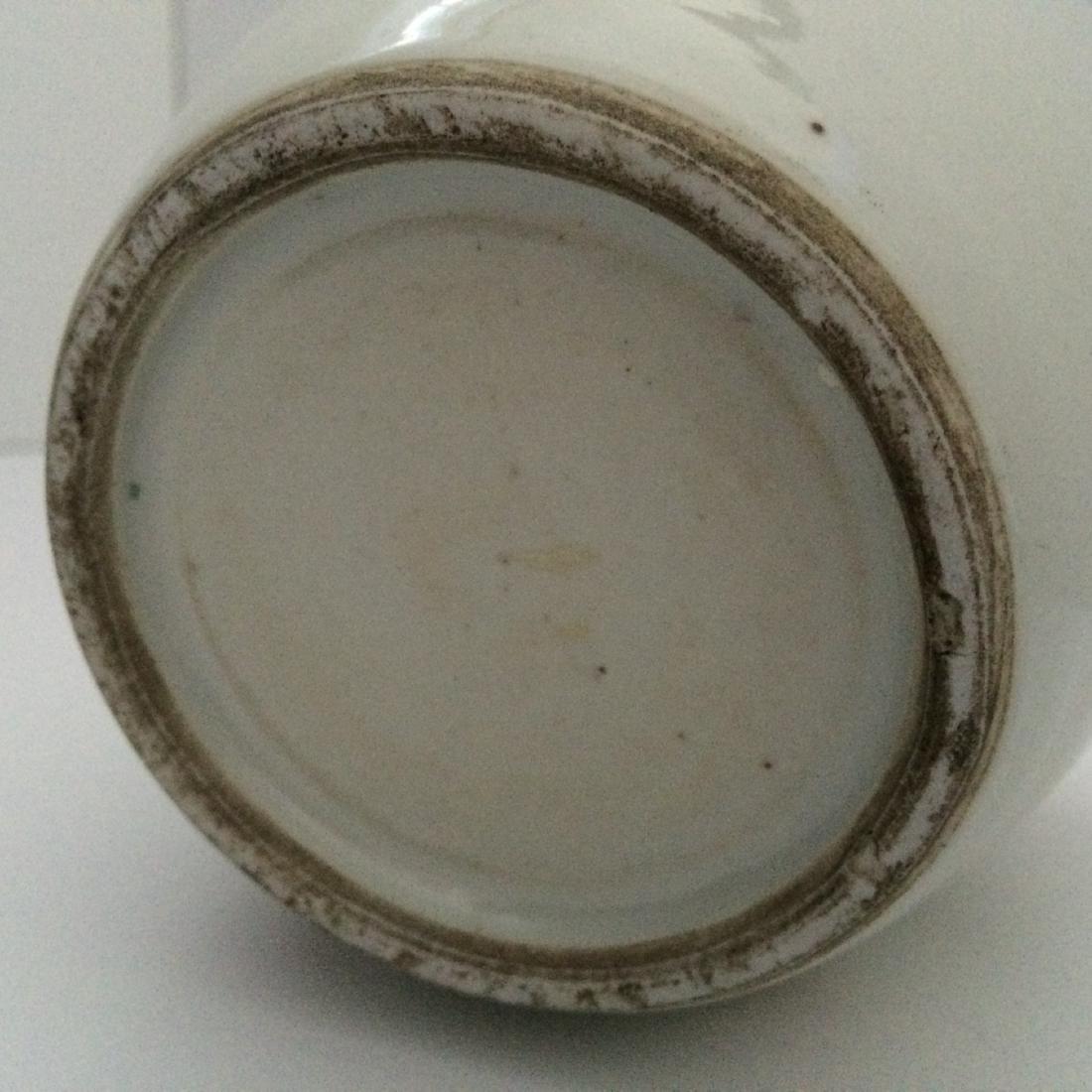 "Chinese Antique Jar, Peaches/Bats, (4.5""H) - 6"