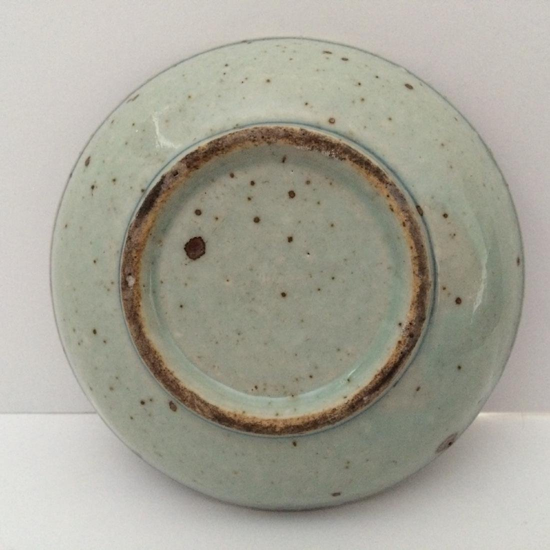 Ming Dynasty Porcelain Blue & White Dragon - 6