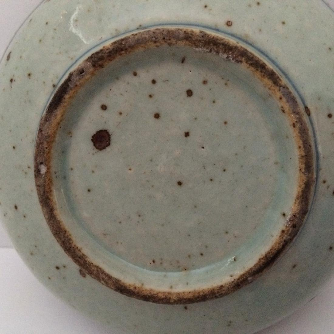 Ming Dynasty Porcelain Blue & White Dragon - 7