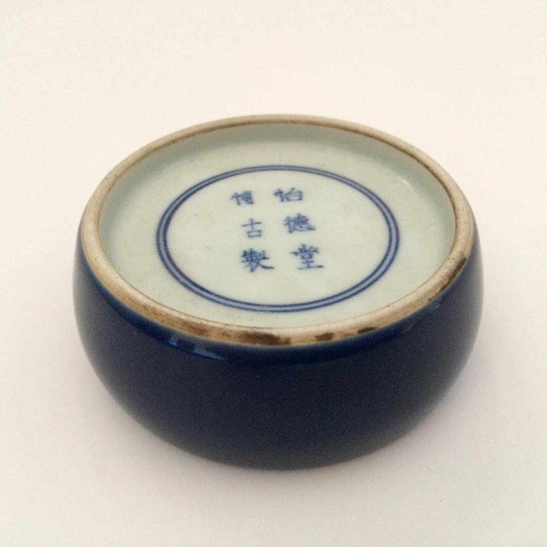 "Old Chinese Ink Stand, Blue/White w Mark  3""dia"