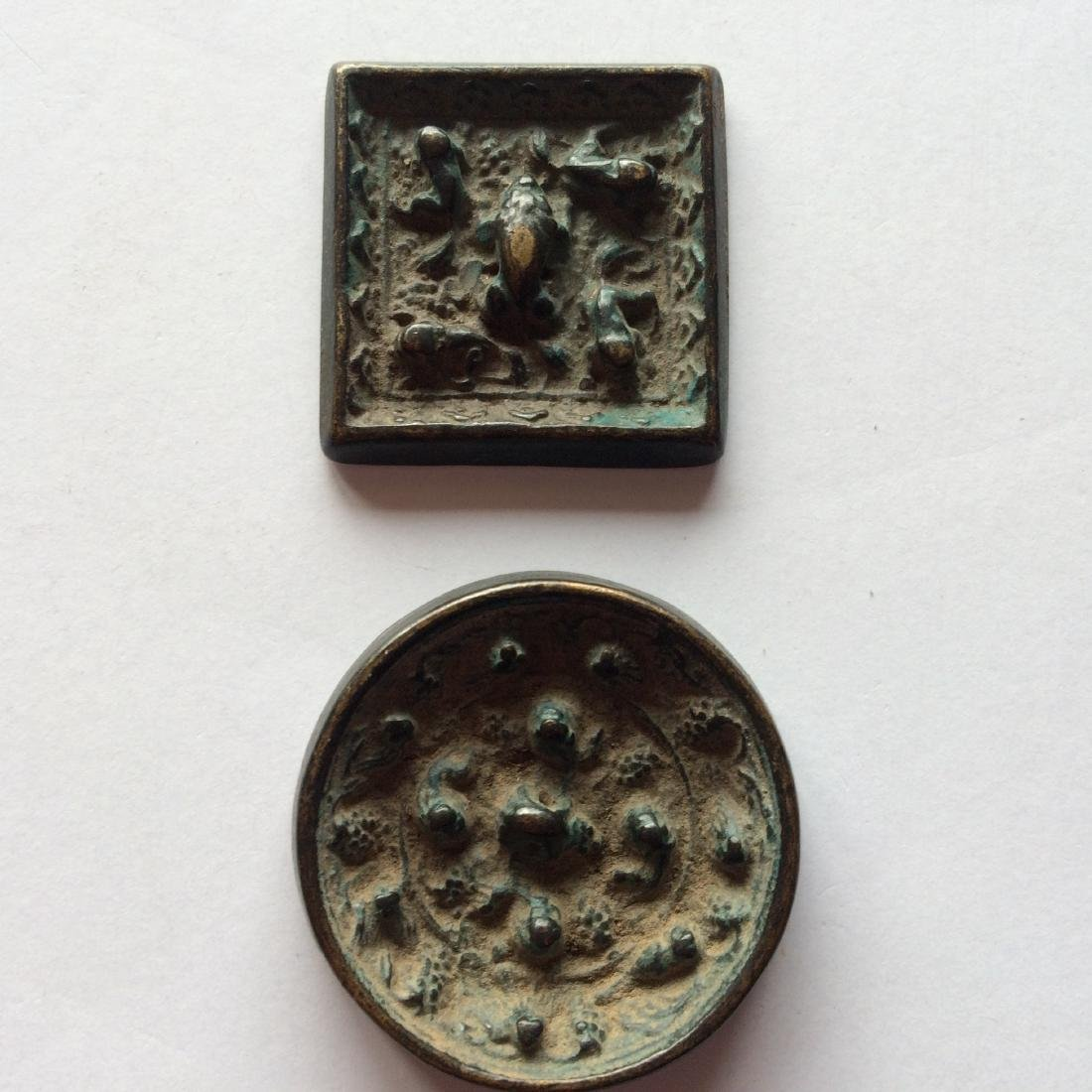 "Chinese Set of 2 Old Bronze Mirrors, 1.5""dia each"