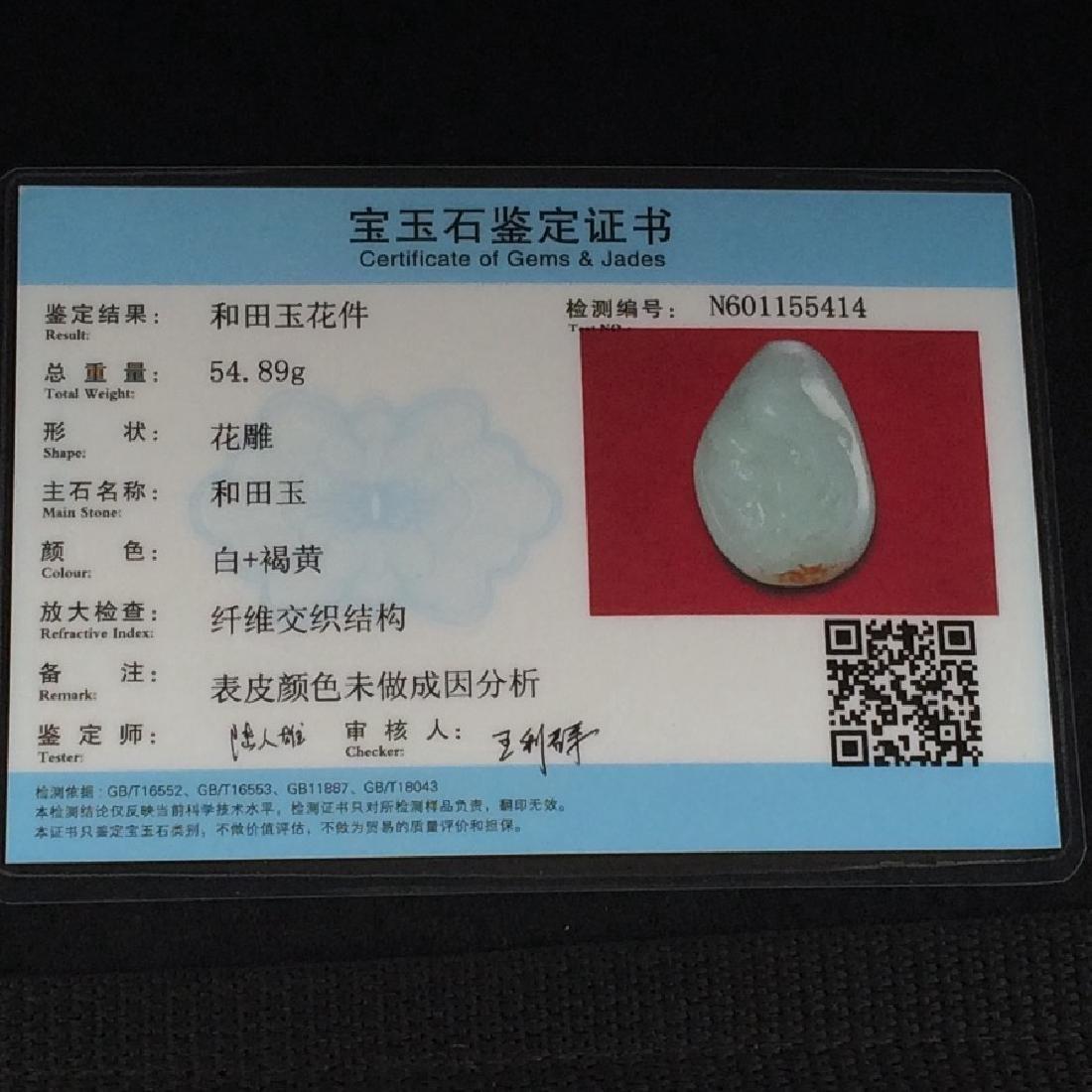 Hetian White Jade Pendant with Certificate - 3