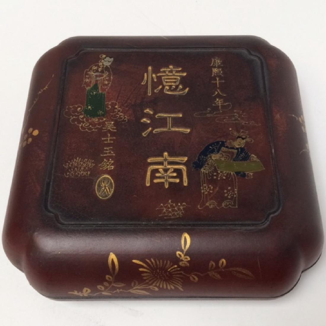 Qing Dai Inkstone with Box - 2