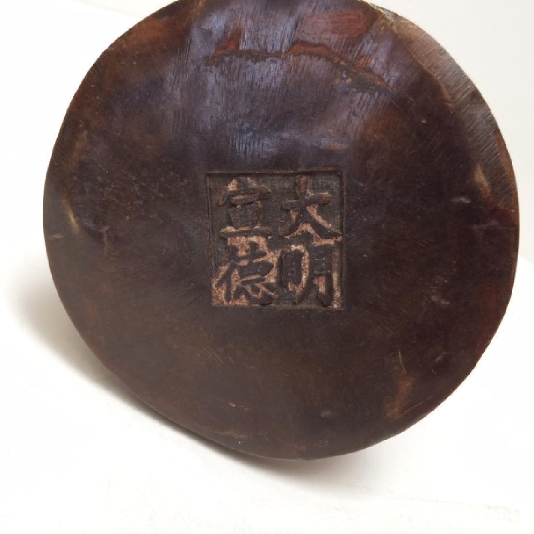 Ming Dai Bronze Statue - 3