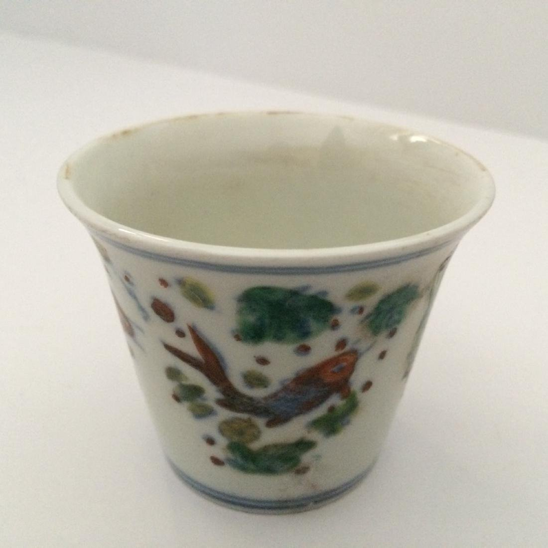 Dou Cai Cup with Chin Hua Mark, Fish Design