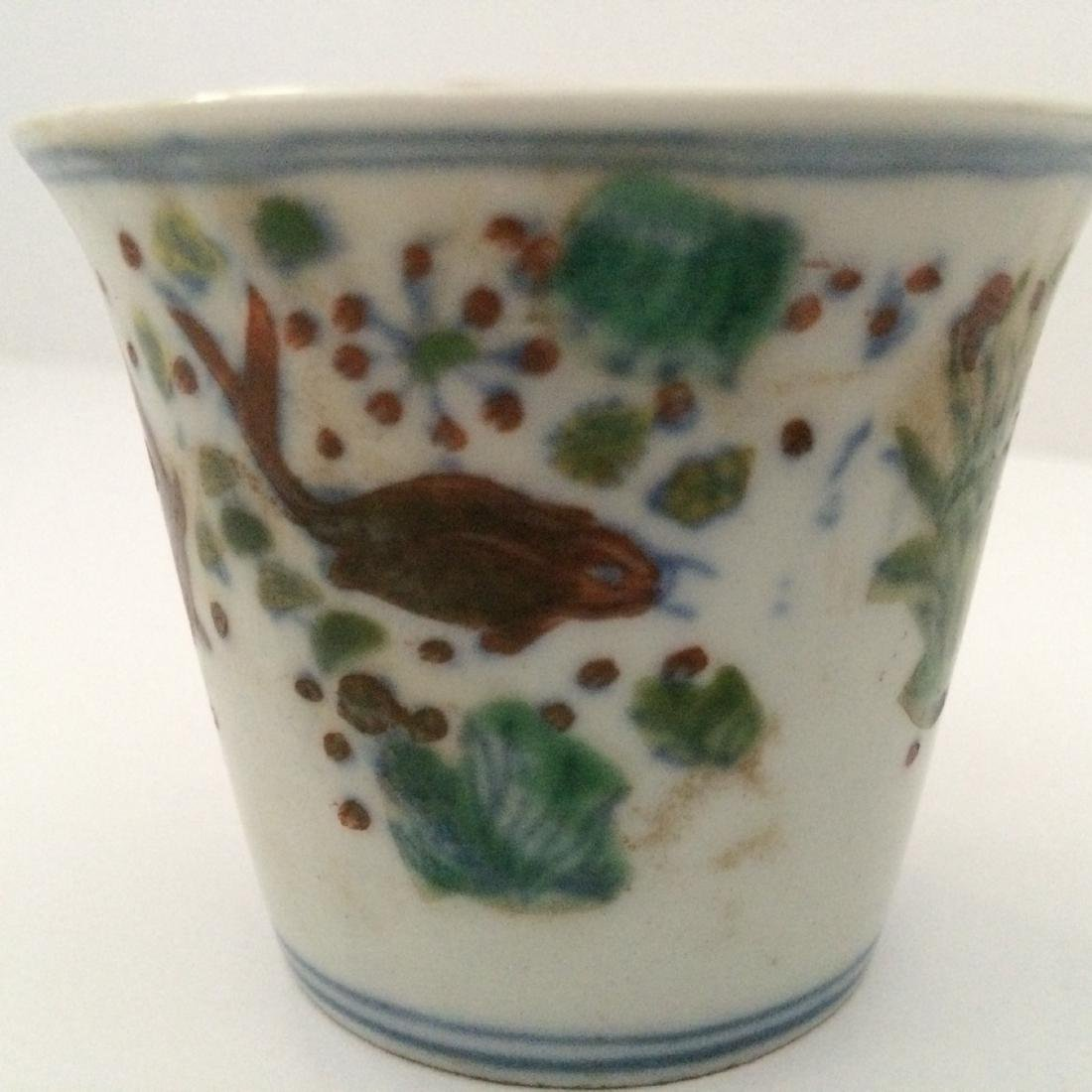 Dou Cai Cup with Chin Hua Mark, Fish Design - 2