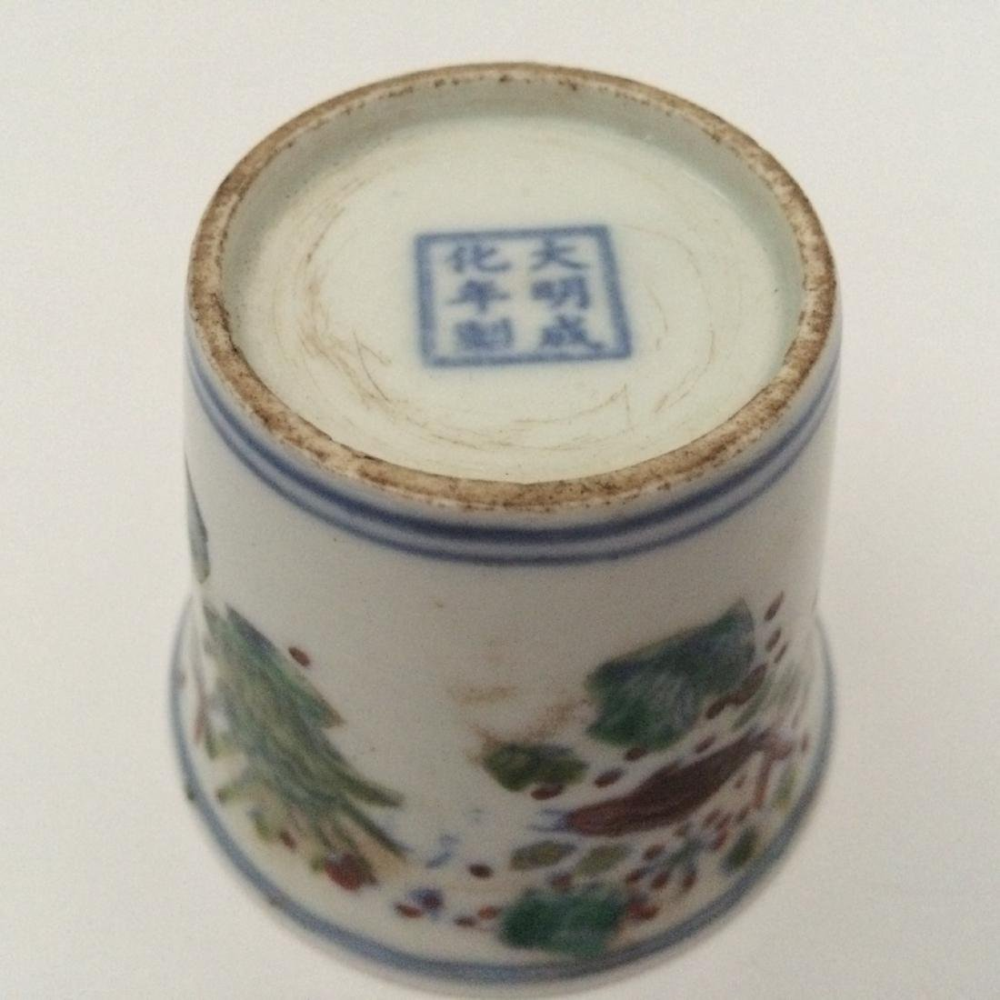 Dou Cai Cup with Chin Hua Mark, Fish Design - 3