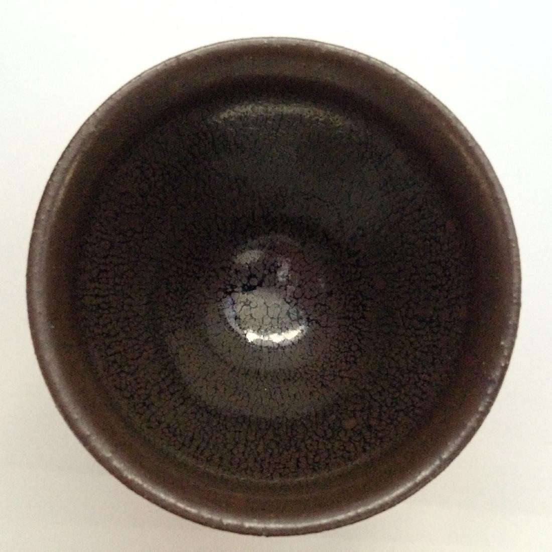 Song Dynasty Jian Ware Clay Tea Bowl - 2