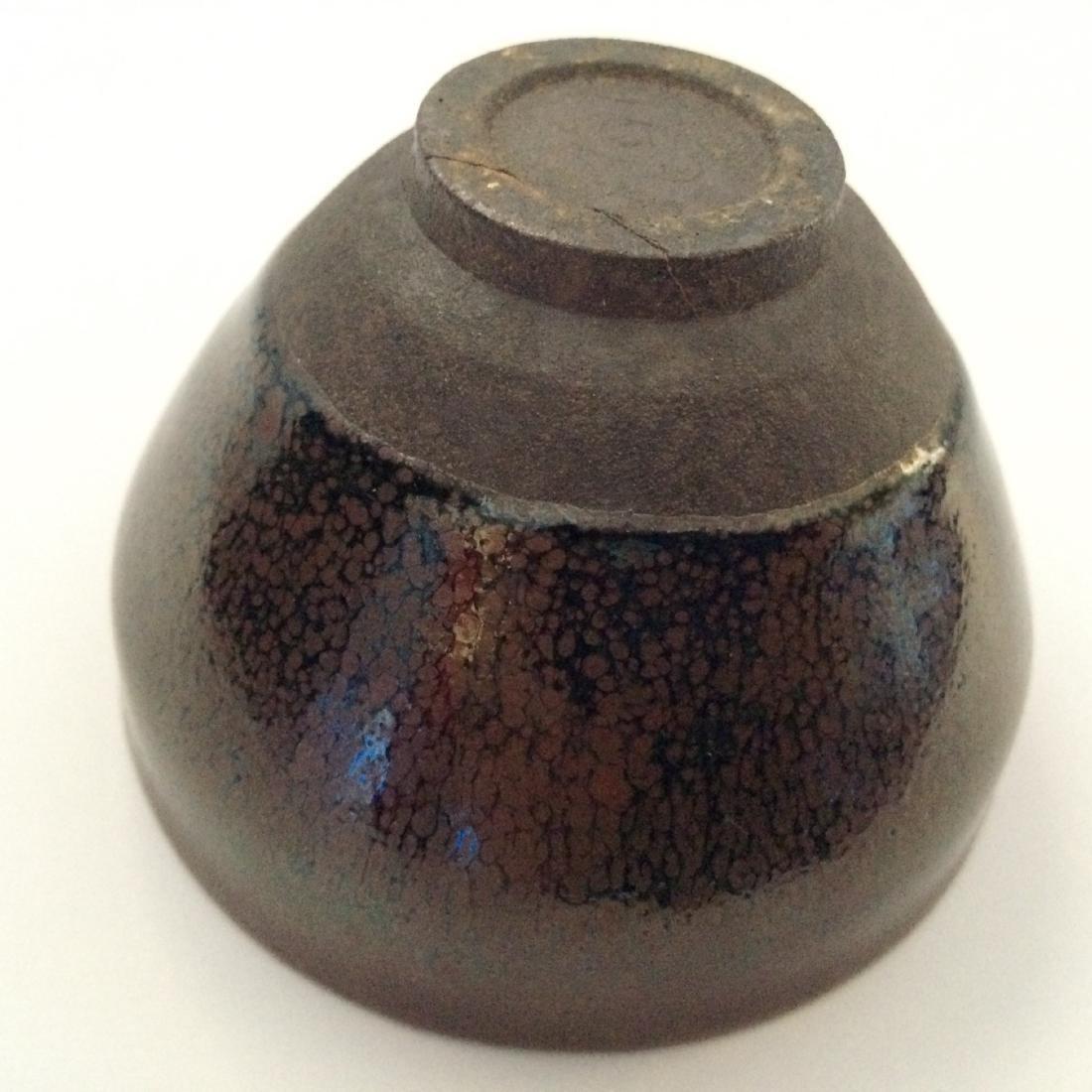 Song Dynasty Jian Ware Clay Tea Bowl - 3