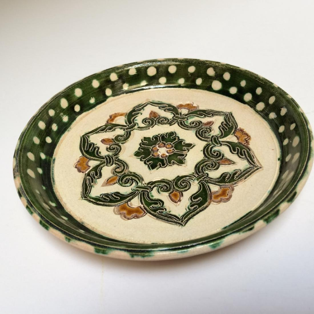 Tang Dynasty Fine Multi Colored Plate