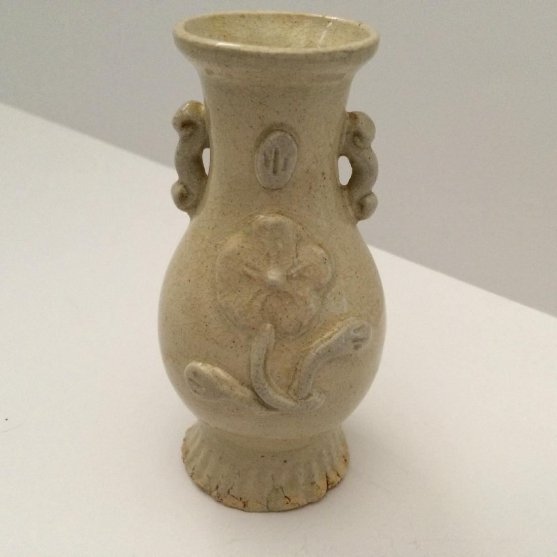 Song Dynasty White Porcelain Vase