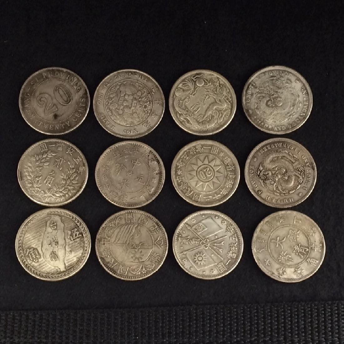 12 Old Chinese Silver Coins
