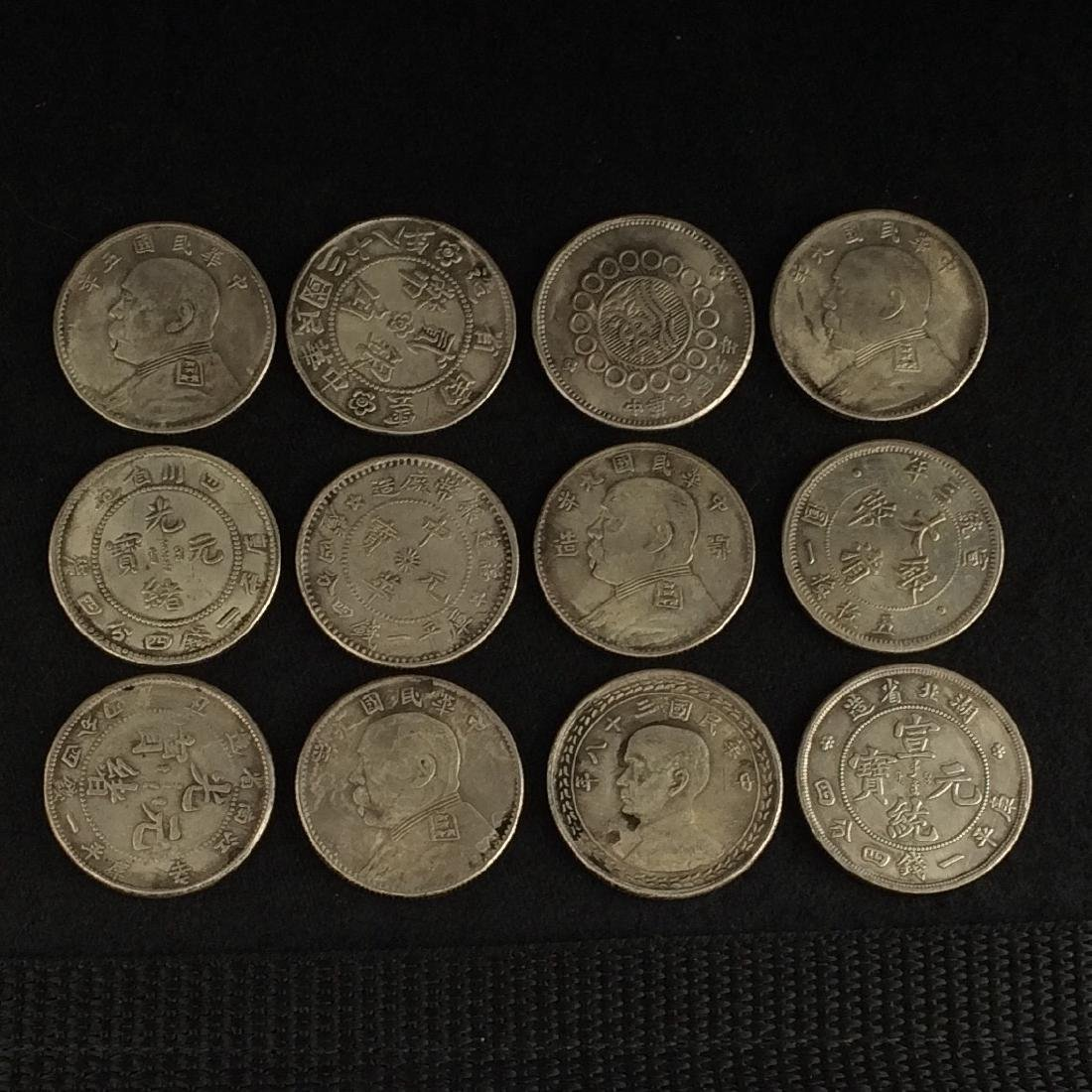 12 Old Chinese Silver Coins - 2