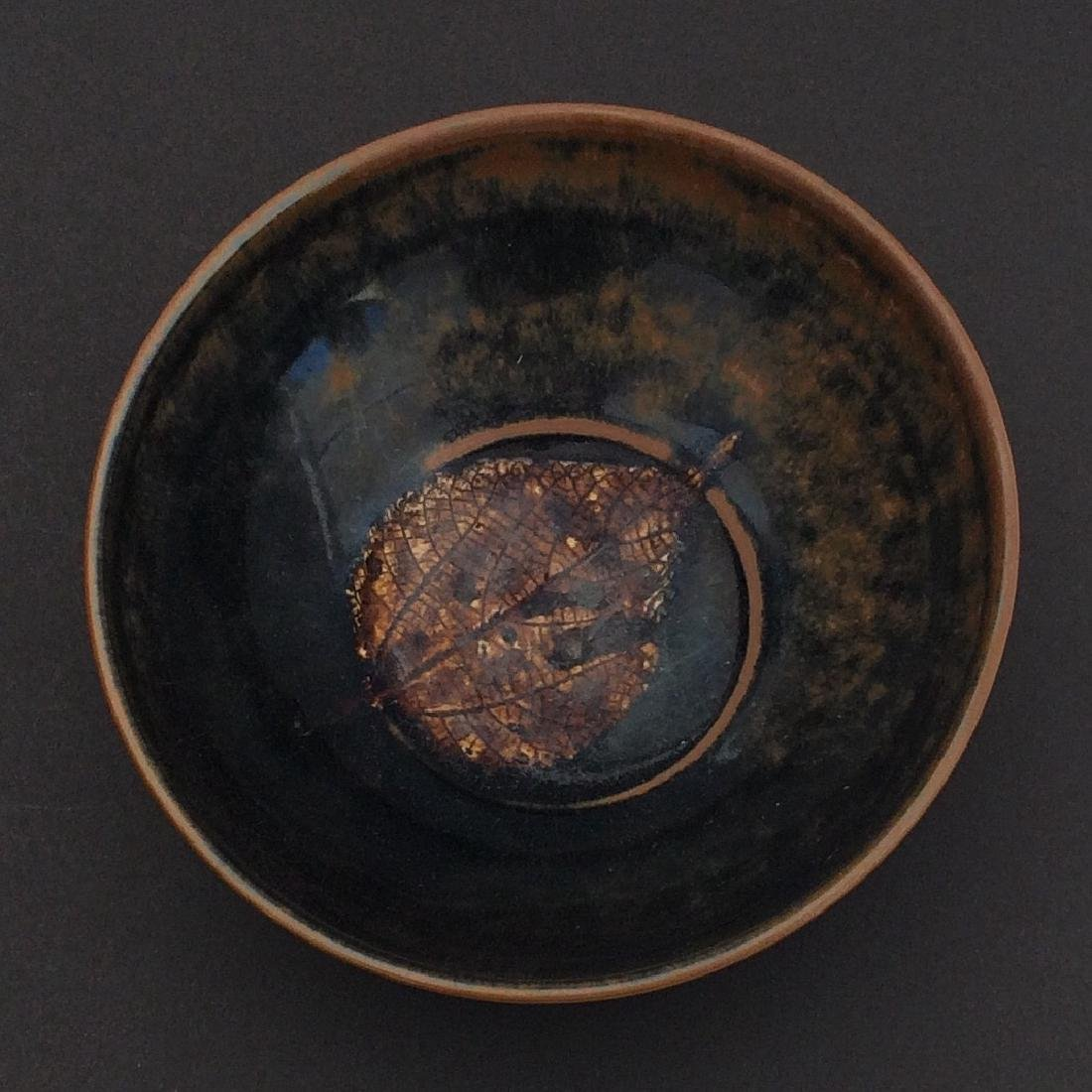 Song Dynasty Style Jie-Zhou Ware Bowl  Leaf Design
