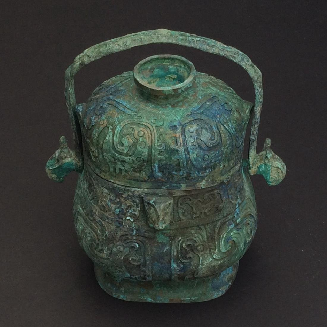 Chinese Shang Dynasty Style Bronze Lidded Water Pitcher
