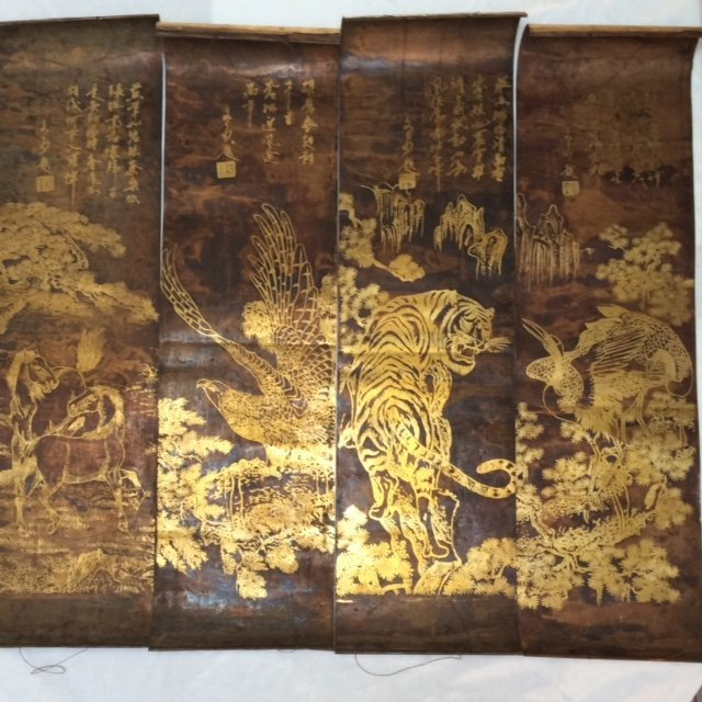 Chinese Set of 4 Copper Sheet Scrolls
