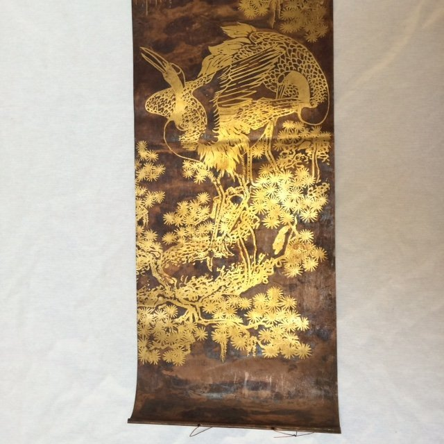 Chinese Set of 4 Copper Sheet Scrolls - 4
