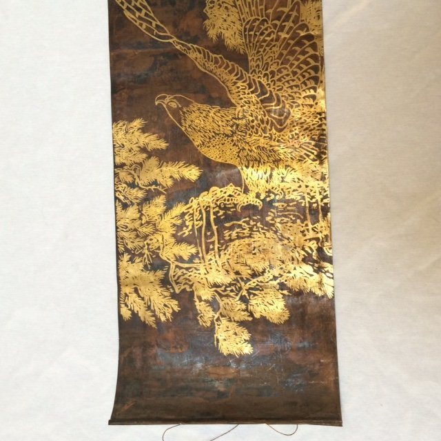 Chinese Set of 4 Copper Sheet Scrolls - 8