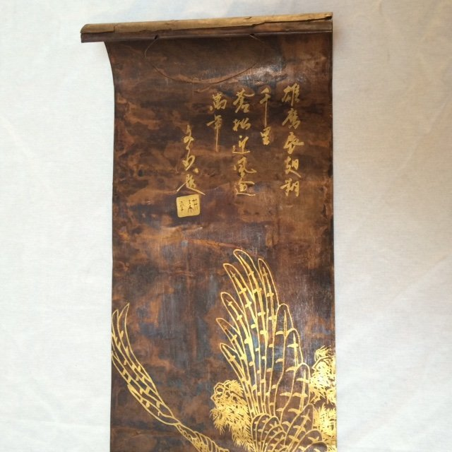 Chinese Set of 4 Copper Sheet Scrolls - 9
