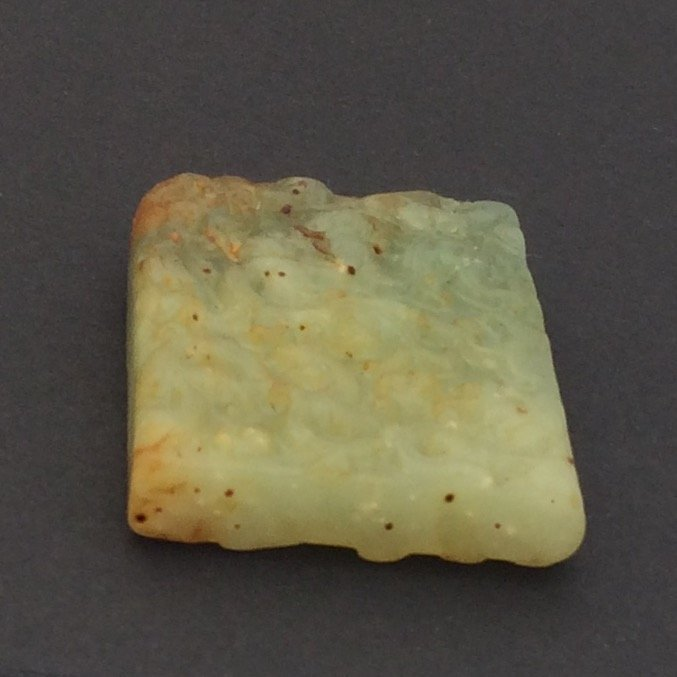 Chinese Antique Carved Green Jade Pendant, Dragons