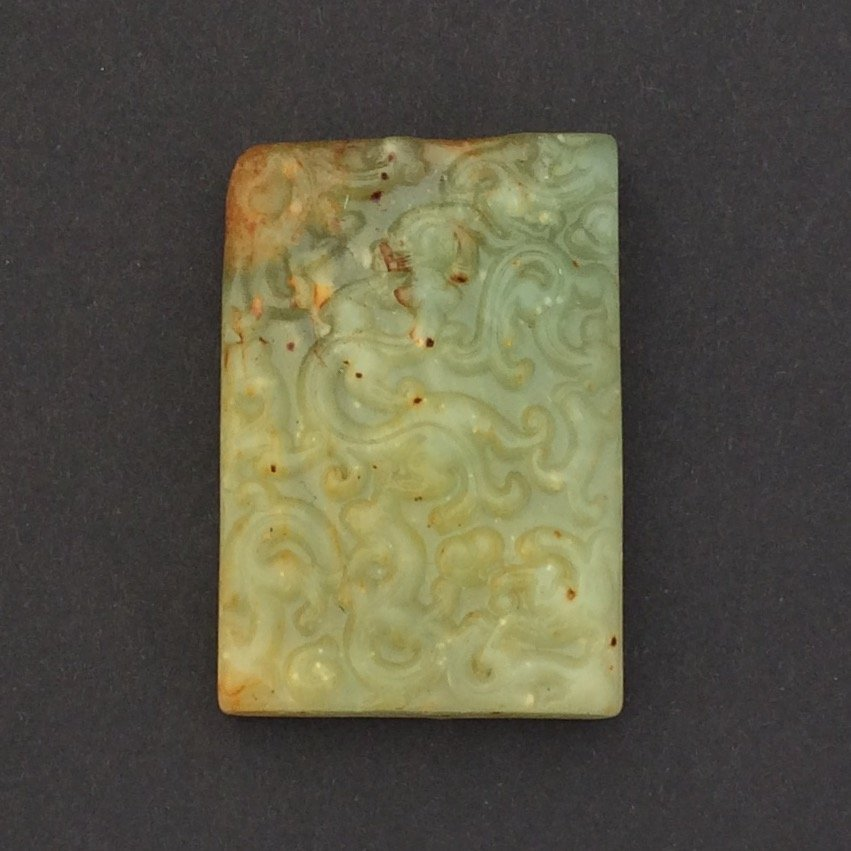 Chinese Antique Carved Green Jade Pendant, Dragons - 2